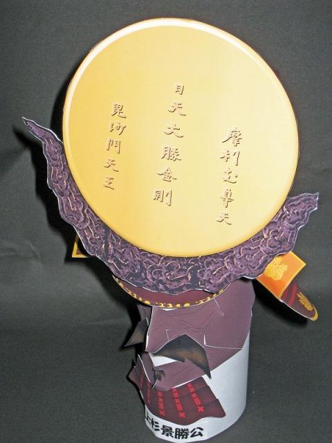 子供の日 手作り戦国武将の兜 ... : こいのぼり 工作 : すべての講義